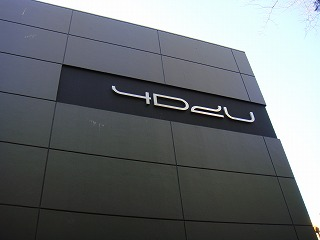 4D2U.jpg