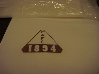 CAFE1894 ナプキン.jpg