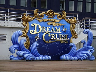 Dream Cruise.jpg