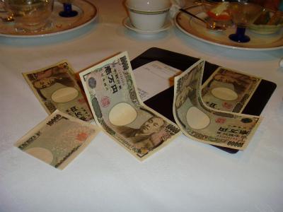 お金….jpg