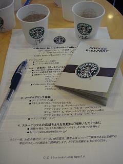 コーヒーセミナー.jpg