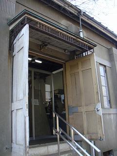 子午儀資料室入り口.jpg