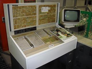 定期とか発券する機械.jpg